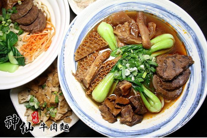 2018 12 04 115514 - 南京復興站餐廳推薦│20間南京復興站美食懶人包