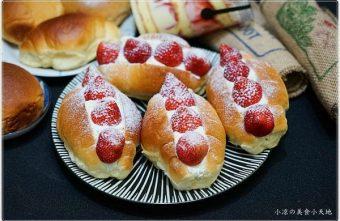 2018 12 04 160645 340x221 - 豐原甜點|草莓季限定夢幻草莓香頌、草莓罐罐、一吃准愛上這個酸甜味道(需預訂)