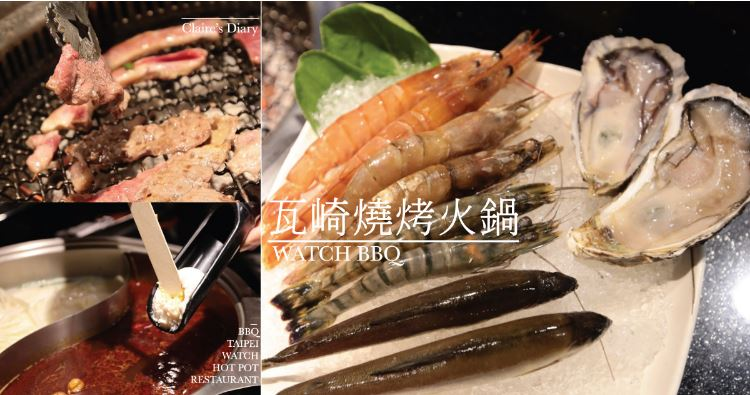 2018 12 05 111726 - 台北烤魚推薦│20間台北烤魚懶人包