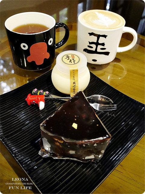 2018 12 05 170236 - 南投鹿谷鄉有什麼好玩好吃的?鹿谷鄉美食小吃餐廳景點懶人包