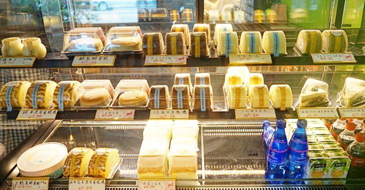 2018 12 05 200047 728x0 - 熱血採訪︱店內蛋糕都是用米做的!而且都是甜甜銅板價!米蛋糕全台季軍創意無極限