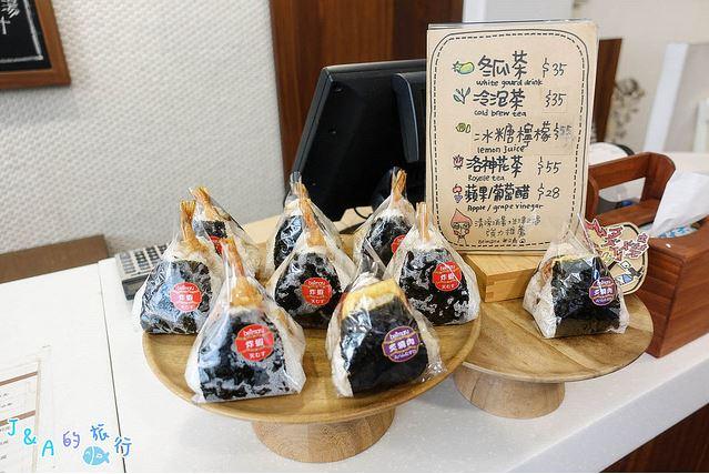 2018 12 06 122355 - 台北小巨蛋捷運站美食有哪些?13間小巨蛋美食懶人包