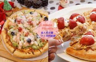 2018 12 07 010950 340x221 - [熱血採訪]萌萌的雪人披薩陪你過耶誕  義大利米蘭手工窯烤披薩 童趣耶誕餐點熱鬧登場