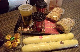 2018 12 09 112028 340x221 - 多那之台中青海門市|義式咖啡冷熱茶飲 多款甜點蛋糕烘焙麵包 聖誕夜全館五折慶