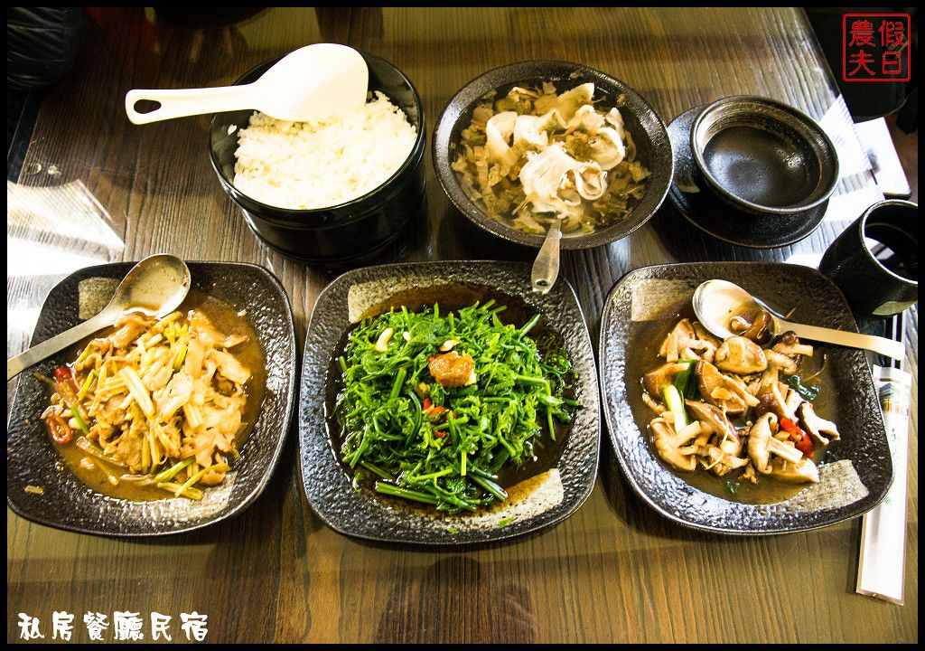 2018 12 09 174308 - 南投國姓鄉餐廳、小吃、美食、民宿、咖啡廳懶人包