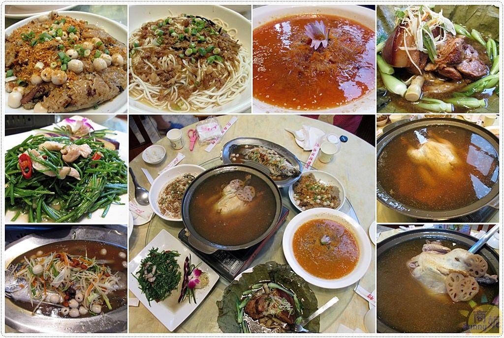 2018 12 09 174658 - 南投國姓鄉餐廳、小吃、美食、民宿、咖啡廳懶人包