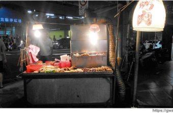 2018 12 10 141603 340x221 - 捷運松山站餐廳有什麼好吃的?10間松山站美食懶人包