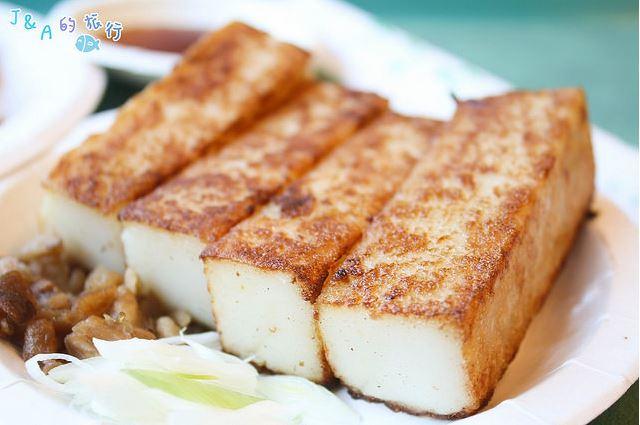 2018 12 10 162114 - 新北台北蘿蔔糕有什麼好吃的?10間台北蘿蔔糕懶人包