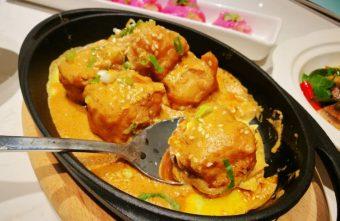2018 12 10 162117 340x221 - 新北台北蘿蔔糕有什麼好吃的?10間台北蘿蔔糕懶人包