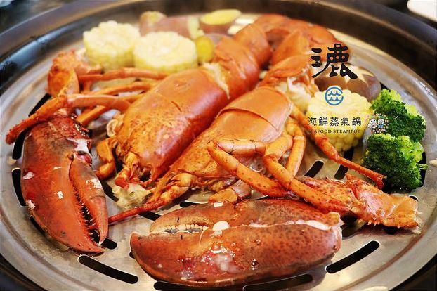 2018 12 11 124014 - 台北龍蝦料理攻略│12間台北龍蝦火鍋、鐵板燒懶人包