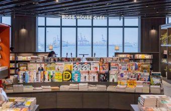 2018 12 11 161748 340x221 - 熱血採訪│全台首間海景誠品書店就在台中!25公尺寬落地大窗好吸睛