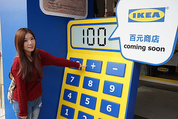 2018 12 11 170626 - 全台第二間IKEA百元商店就在逢甲夜市,12月21日下午兩點正式開幕