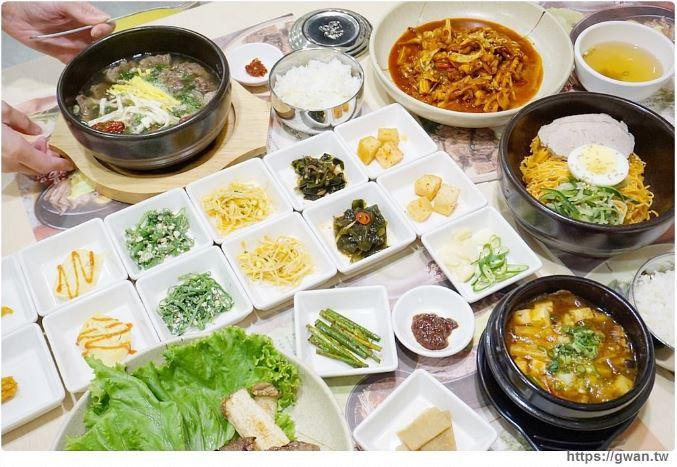 2018 12 11 175807 - 台北韓式料理有什麼好吃的?18間台北韓式料理懶人包