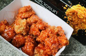 2018 12 11 175832 340x221 - 台北韓式料理有什麼好吃的?18間台北韓式料理懶人包