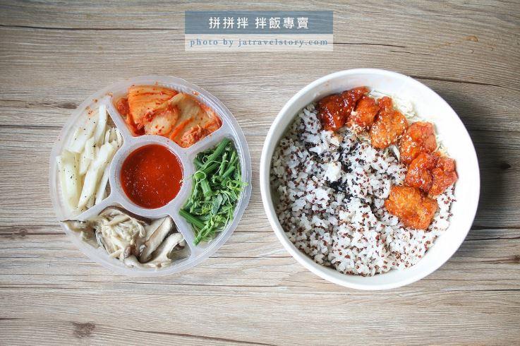2018 12 11 175834 - 台北韓式料理有什麼好吃的?18間台北韓式料理懶人包