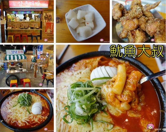 2018 12 11 175843 - 台北韓式料理有什麼好吃的?18間台北韓式料理懶人包