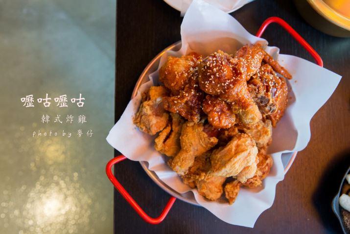 2018 12 11 175845 - 台北韓式料理有什麼好吃的?18間台北韓式料理懶人包