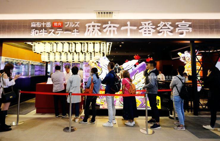 2018 12 11 223823 - 台中三井outlet有什麼好吃的?10間台中三井outlet美食懶人包