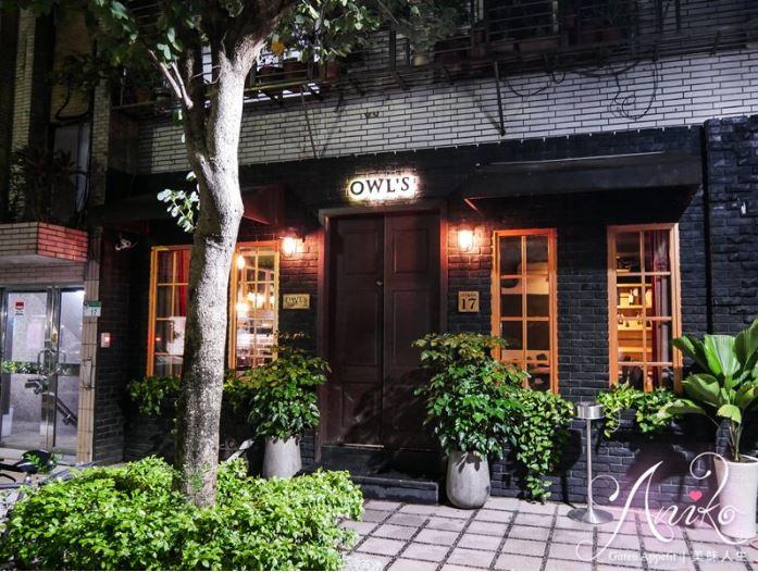 2018 12 12 155351 - 台北夜生活酒吧有哪些?14間台北夜生活酒吧懶人包