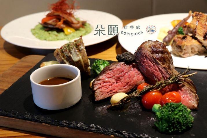 2018 12 12 155354 - 台北夜生活酒吧有哪些?14間台北夜生活酒吧懶人包