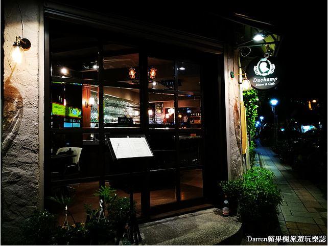 2018 12 12 155404 - 台北夜生活酒吧有哪些?14間台北夜生活酒吧懶人包