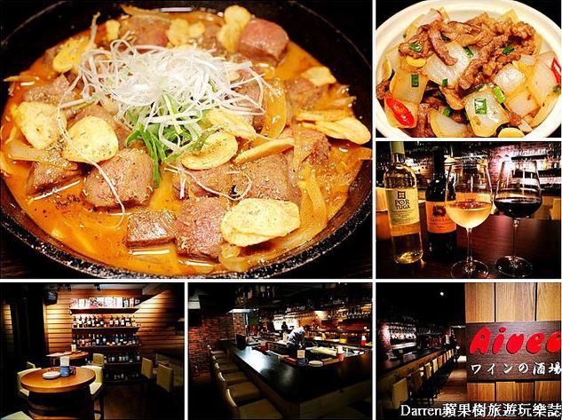 2018 12 12 155406 - 台北夜生活酒吧有哪些?14間台北夜生活酒吧懶人包