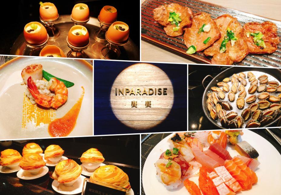 2018 12 13 161833 - 台北信義微風美食餐廳整理│10間台北信義微風美食懶人包