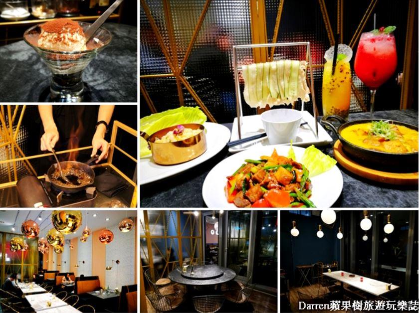2018 12 13 161843 - 台北信義微風美食餐廳整理│10間台北信義微風美食懶人包