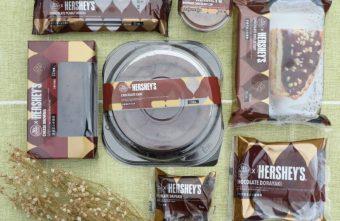 2018 12 14 134611 340x221 - 全聯聯名Hershey's巧克力強勢回歸,巧克力控準備好衝一波了嗎!