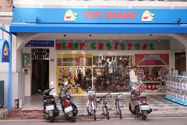 台中西區鯊玩具,西區玩具批發店