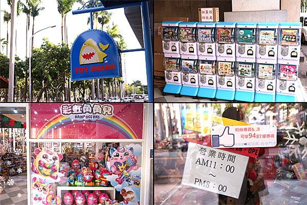 2018 12 16 134728 - 熱血採訪│台中西區最新近百坪2層樓玩具店,買玩具免費包裝禮物的鯊玩具