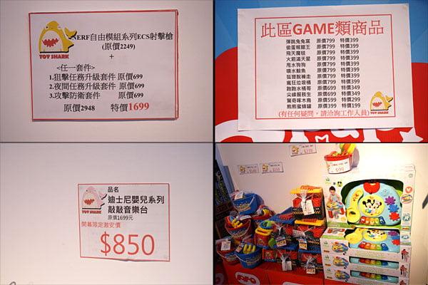 2018 12 16 134848 - 熱血採訪│台中西區最新近百坪2層樓玩具店,買玩具免費包裝禮物的鯊玩具