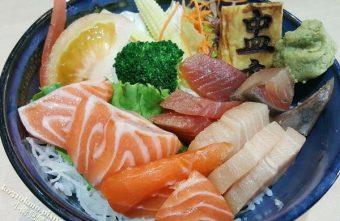 9間彰化市日式料理定食、壽司、火鍋、燒烤、拉麵懶人包