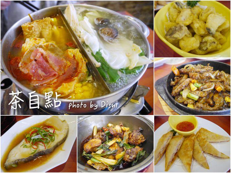 2018 12 18 160326 - 9間彰化市日式料理定食、壽司、火鍋、燒烤、拉麵懶人包
