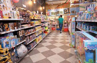 熱血採訪│台中西區最新近百坪2層樓玩具店,買玩具免費包裝禮物的鯊玩具