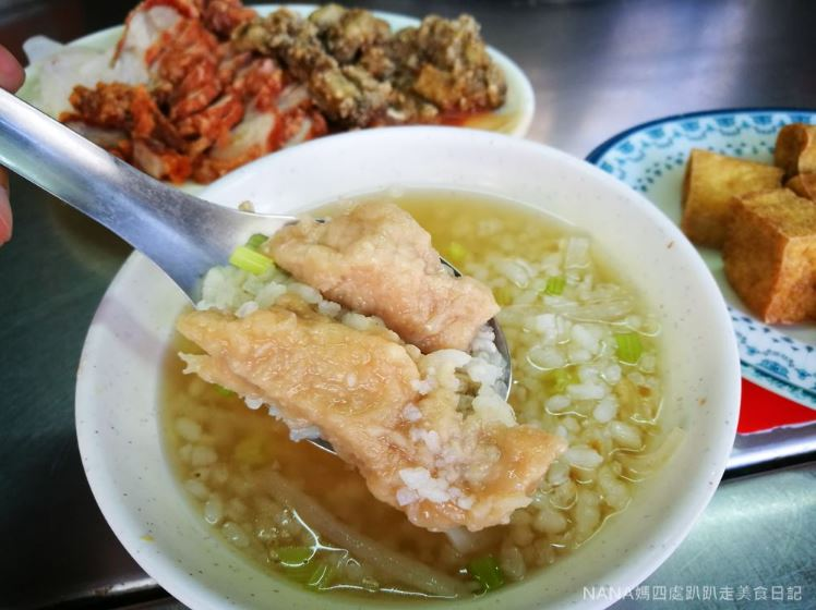 2018 12 20 162537 - 台北粥店餐廳整理,11間台北粥宵夜懶人包