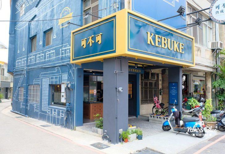 2018 12 20 221611 728x0 - 台中飲料店也有藍晒圖彩繪牆,網美必拍打卡點