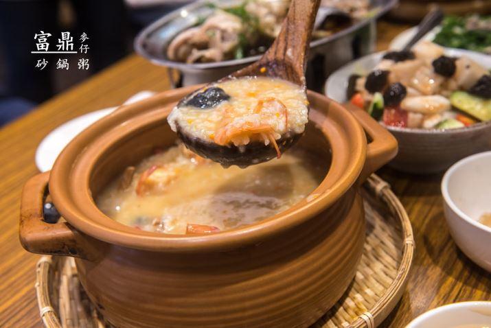 2018 12 21 144326 - 新北市粥餐廳攻略│10間中和粥、蘆洲粥、土城粥、林口粥懶人包