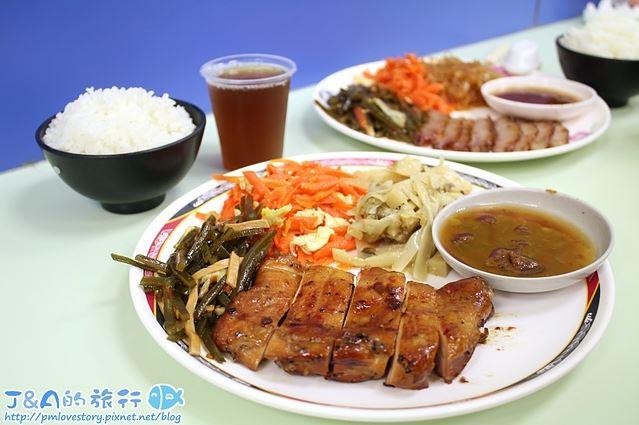 2018 12 21 172656 - 台北雞腿料理推薦│20間台北雞腿飯、雞腿便當懶人包