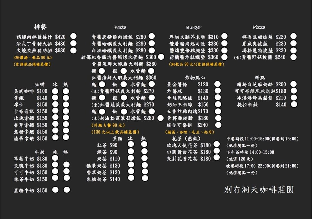 2018 12 22 153404 - 彰化義大利麵有哪些?11間北斗、花壇、鹿港、田中義大利麵懶人包