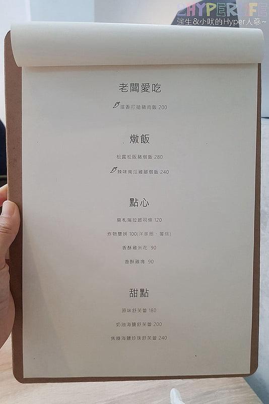 2018 12 22 161620 - 彰化燉飯大搜查!12間彰化市燉飯、北斗燉飯、鹿港燉飯、田中燉飯懶人包