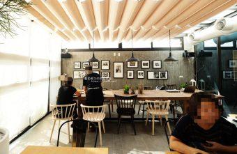 2018 12 22 233825 340x221 - 橙黃橘綠│一年好景君須記,最是橙黃橘綠時,梧棲好拍有設計感咖啡館