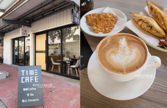 2018 12 23 000415 340x221 - Time cafe-豐原新開咖啡館,來杯咖啡時刻,有咖啡、熱壓吐司、舒芙蕾及餅乾