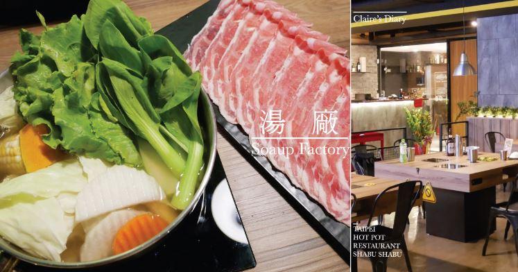 2018 12 25 141747 - 松山文創園區美食有什麼好吃的?20間松山文創園區周邊美食餐廳懶人包
