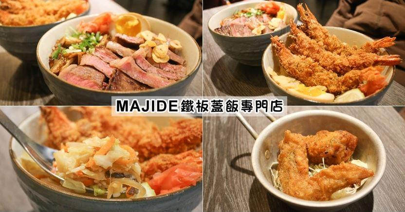 2018 12 25 141809 - 松山文創園區美食有什麼好吃的?20間松山文創園區周邊美食餐廳懶人包