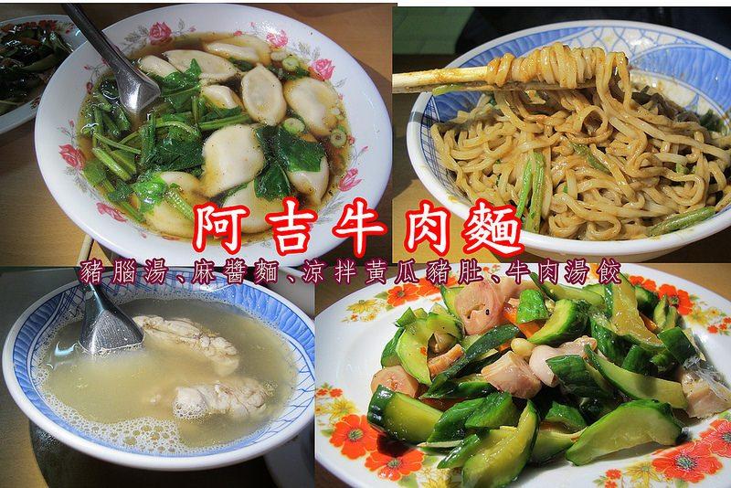 2018 12 25 163044 - 彰化北斗中式料理│7間彰化北斗早餐、餐廳、小吃懶人包