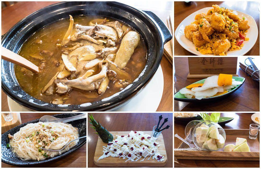2018 12 26 141616 - 彰化和美中式餐廳│8間和美鎮中式早餐、小吃、餐廳懶人包