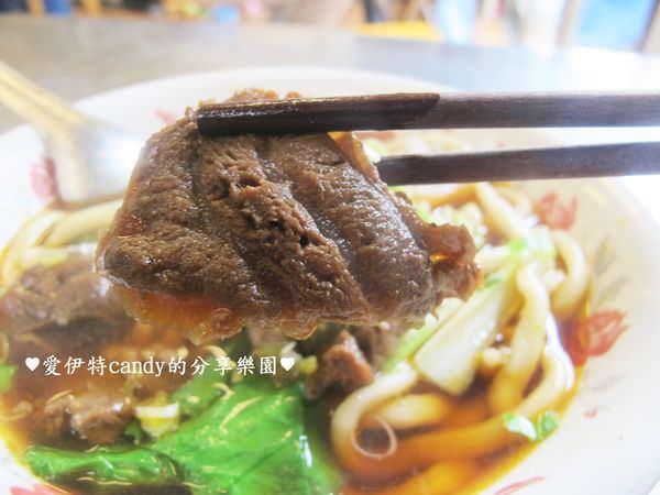 2018 12 26 145737 - 彰化田中中式料理│12間田中中式餐廳、早餐、小吃懶人包