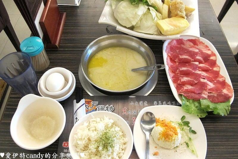 2018 12 26 155006 - 彰化田中中式料理│12間田中中式餐廳、早餐、小吃懶人包