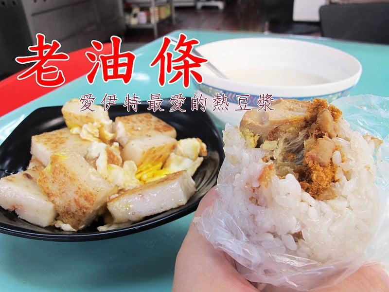 2018 12 26 155417 - 彰化田中中式料理│12間田中中式餐廳、早餐、小吃懶人包